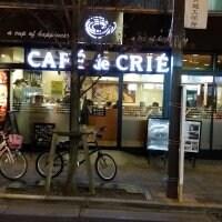 カフェ・ド・クリエ 神楽坂店