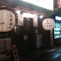 三田製麺所 御茶ノ水店の口コミ