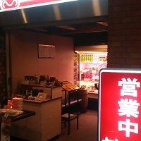 肉の万世 御茶の水サンクレール店