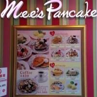 Mee's Pancake 原宿店の口コミ