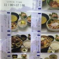 札幌銀鱗 ラゾーナ川崎店