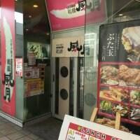 鶴橋風月 アメリカ村店