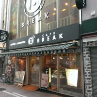 カフェ ブレーク 戎橋店