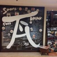銀座 隠れ家 個室ダイニング kawara CAFE&DINING 銀座