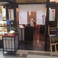 とんかつ いなば和幸 成田空港店