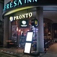 プロント 東陽町店