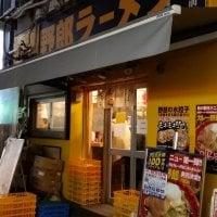 野郎ラーメン 西武新宿駅前店の口コミ