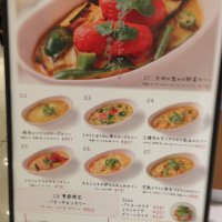 "asian""C""curry Yamituki ヤミツキ プランタン銀座"