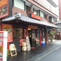 KINKA 淡路店
