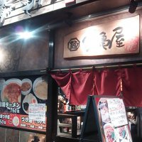 麺 鶴亀屋 武蔵小金井店