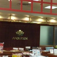 アンデルセン 米子高島屋店