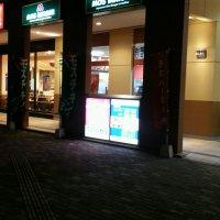 モスバーガー 南越谷駅前店