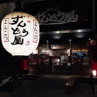 ラー麺 ずんどう屋 大阪本店