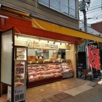 肉の三河屋 山田商店 武蔵新城