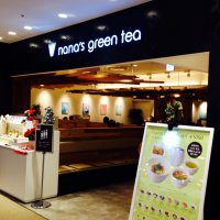 nana's green tea ナナズグリーンティー マルイファミリー溝口店の口コミ
