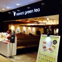 nana's green tea ナナズグリーンティー マルイファミリー溝口店