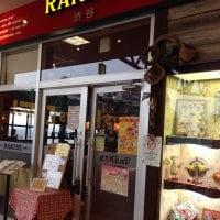 ラケル ぐりーんうぉーく多摩店の口コミ