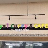 Royal Curry&CAFE スーパービバホーム三郷店