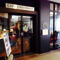 Cafe CROISSANT カフェクロワッサン ミーナ町田店