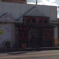 やきとり一番 近江八幡堀上店