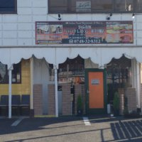 パラティク レストラン 近江八幡店