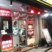CoCo壱番屋 本郷三丁目駅前店