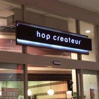 hop createur ホップクレアトゥール ららぽーと新三郷店
