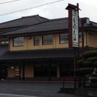 近江牛 毛利志満 近江八幡本店