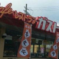 ガスト 膳所店