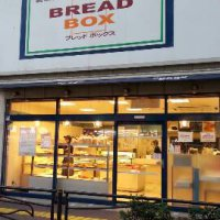 BREAD BOX ブレッドボックス 武蔵新城店