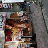 七輪焼肉 安安 武蔵新城店