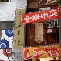 つけそば まき野 武蔵新城