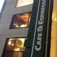CAFE DI ESPRESSO 珈琲館 広島駅前店