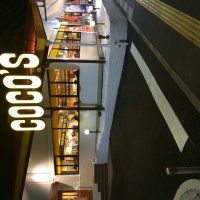 ココス 扇店
