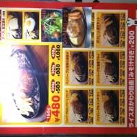 三浦のハンバーグ 池袋本店