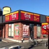すき家 1国富士鮫島店