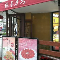 椿屋カフェ 表参道店