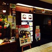 コリアンキッチン シジャン 溝の口丸井店