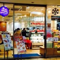 VIE DE FRANCE CAFE 長津田店