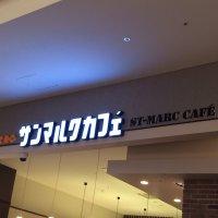 サンマルクカフェ ららぽーと新三郷店