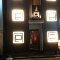 囘 MAWARI 石山店