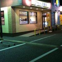 CoCo壱番屋 近江八幡サウスモール店
