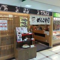 がんこ寿司 天満橋店