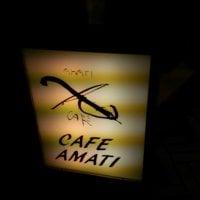 CAFE AMATI カフェ アマティ ルミネ1ルミネ新宿店