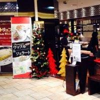Buffet Style ASSORT ブッフェスタイルアソート マルイファミリー溝口店