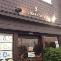 DELI&CAFE 5