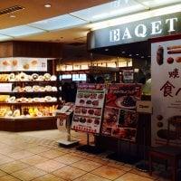 BAQET バケット マルイファミリー溝口店