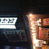 つけ麺マン 出町柳本店