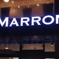 new marron ニューマロン