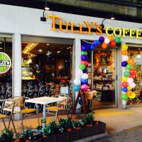 タリーズコーヒー 溝の口店